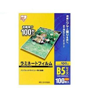 ラミネート フィルム B5サイズ 100枚入り 「アイリスオーヤマ」|ejoy