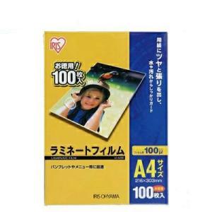 ラミネート フィルム A4サイズ 100枚入り 「アイリスオーヤマ」|ejoy