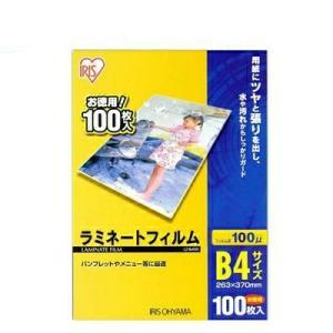 ラミネート フィルム B4サイズ 100枚 「アイリスオーヤマ」|ejoy