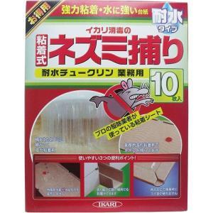 イカリ消毒の粘着式ネズミ捕りシート 10枚入|ejoy