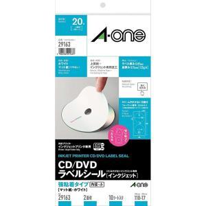 エーワンラベル CD/DVDラベルシール インクジェット 強粘着タイプ マット紙・ホワイト A4判変型 2面 内径・小 29163 A-one|ejoy