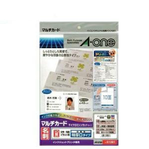 エーワンラベル マルチカード インクジェットプリンタ専用紙 白無地 特厚口タイプ A4判 10面 名刺サイズ 51291 A-one|ejoy