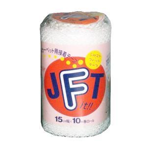 タイルカーペット用接着テープ JFT IT|ejoy