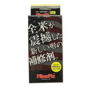 グランデ 補修テープ FiberFix ファイバーフィックス 5 5×100 (補修テープ 補修 補強 キット 用具 DIY 防水)|ejoy