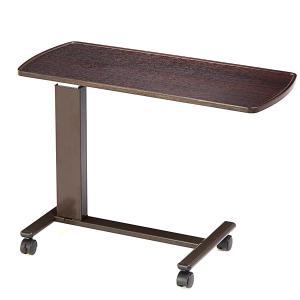 ベッドサイドテーブル AX-BT19 ATEX アテックス  メーカー直送品|ejoy