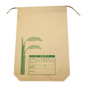 米袋 10kg 4950362700062