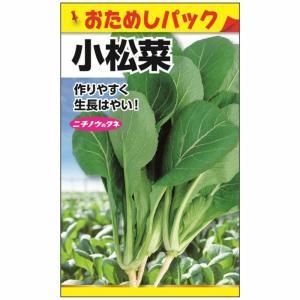 日農 小松菜(おためしパック) メール便対応(10個まで) 4960599170804
