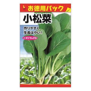 日農 小松菜(お徳用パック) メール便対応(10個まで) 4960599171702