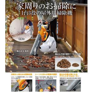 リョービ ブロワーバキューム RESV-1000 RYOBI リョービ|ejoy|02