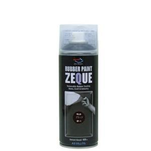 AZ(エーゼット) ラバーペイント RP-1マットブラック ZEQUE 400ml 油性 塗ってはがせる塗料 4960833010408|ejoy