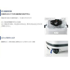 HiKOKI (旧日立工機) 電動工具用集じん機 AC100V ストッパー付キャスター 乾湿両用 FRP80SB ejoy 06