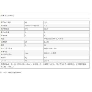 HiKOKI (旧日立工機) 電動工具用集じん機 AC100V ストッパー付キャスター 乾湿両用 FRP80SB ejoy 07