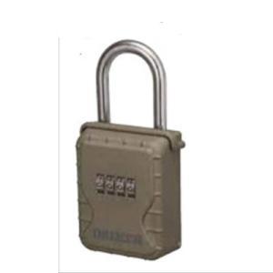 ボックス付南京錠 キー保管ボックス DK-N55 ダイケン セキュリティ 防犯 収納 小物 鍵保管 番号可変式|ejoy