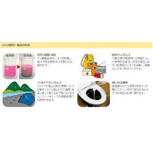簡易トイレ強力凝固消臭剤 CH888 アズマ工業|ejoy|02