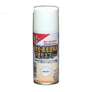 アサヒペン 蛍光・夜光塗料用下塗りスプレー 100ml|ejoy