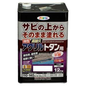 アサヒペン 油性高耐久アクリルトタン用 12kg 新茶 (サビ 錆の上から直接塗れる 高光沢塗料 紫外線劣化防止剤 配合 耐候性 ペンキ) ejoy