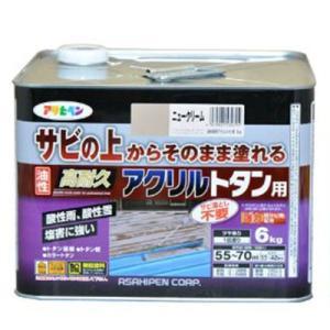 アサヒペン 油性高耐久アクリルトタン用 6kg ニュークリーム (サビ 錆の上から直接塗れる 高光沢塗料 紫外線劣化防止剤 配合 耐候性 ペンキ)|ejoy