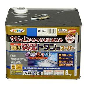 アサヒペン 油性超耐久シリコンアクリルトタン用 6KG スカイブルー (サビ 錆の上から直接塗れる 高光沢塗料 紫外線劣化防止剤 配合 耐候性 ペンキ) ejoy