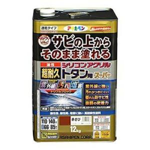 アサヒペン 油性超耐久シリコンアクリルトタン用 12kg 赤さび (サビ 錆の上から直接塗れる 高光沢塗料 紫外線劣化防止剤 配合 耐候性 ペンキ)|ejoy