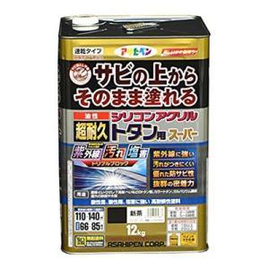 アサヒペン 油性超耐久シリコンアクリルトタン用 12KG 新茶 (サビ 錆の上から直接塗れる 高光沢塗料 紫外線劣化防止剤 配合 耐候性 ペンキ)|ejoy