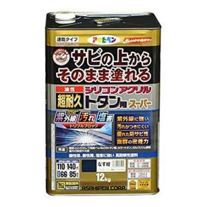 アサヒペン 油性超耐久シリコンアクリルトタン用 12kg なす紺 (サビ 錆の上から直接塗れる 高光沢塗料 紫外線劣化防止剤 配合 耐候性 ペンキ)|ejoy