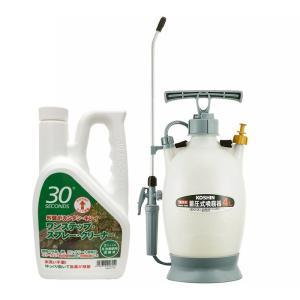 ワンステップ・スプレー・クリーナー 2L + 噴霧器(4L)セット 5倍濃縮液 アルタン|ejoy