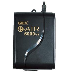 ジェックス エアーポンプ e〜AIR 6000WB 4972547016973 アクアリウム水槽用品...