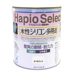 カンペハピオ ハピオセレクト 1.6L オフホワイト つやあり 水性 シリコン 多用途 497291...