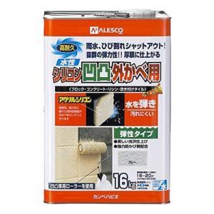 カンペハピオ 水性 シリコン 凹凸 外壁用塗料 16K グレー (塗りやすい コンクリート モルタル ブロック スレート リシン壁 吹き付けタイル) ejoy