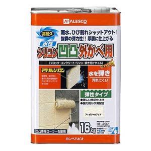 カンペハピオ 水性 シリコン 凹凸 外壁用塗料 16K アイボリーホワイト (塗りやすい コンクリート モルタル ブロック スレート リシン壁 吹き付けタイル)|ejoy