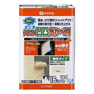 カンペハピオ 水性 シリコン 凹凸 外壁用塗料 16K ベージュ (塗りやすい コンクリート モルタル ブロック スレート リシン壁 吹き付けタイル)|ejoy