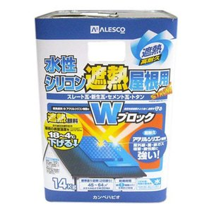 カンペハピオ 水性 シリコン 遮熱 屋根塗料 14Kg グレー (屋根 セメント瓦 スレート瓦 新生瓦 酸性雨 塩害 紫外線 排気ガスに強い塗膜) ejoy