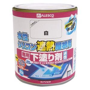 カンペハピオ 水性 シリコン 遮熱 屋根用塗料 下塗り剤 0.7L 白|ejoy