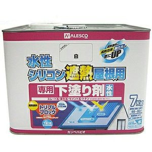 水性 シリコン 遮熱 屋根用塗料 下塗り剤 7Kg 白 カンペハピオ