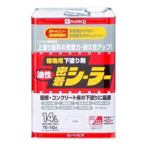 カンペハピオ 油性 密着 塗料 シーラー 14L とうめい (下塗り塗料)|ejoy