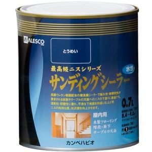 カンペハピオ 水性 サンディング シーラー 塗料 0.7L 透明|ejoy
