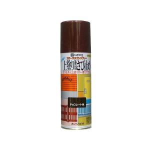 カンペハピオ 上塗り 兼用 さび止め カラー ラスゴン スプレー 420mL チョコレート色 (防錆 防サビ 錆止め 塗装)|ejoy