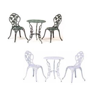 ガーデン テーブル 3点セット 2色展開|ejoy