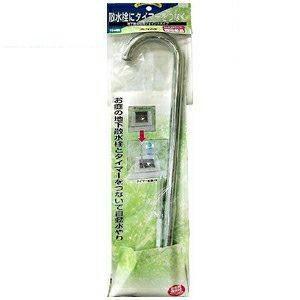 タカギ(takagi) 地下散水栓用 ジョイント パイプ G245P|ejoy