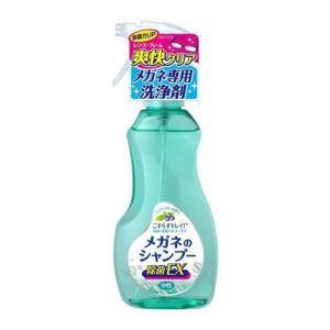 メガネのシャンプー 除菌EX ミンティベリーの香り 200ml ソフト99(スッキリ 清潔 簡単 便...
