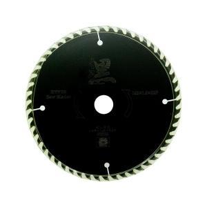 丸のこ刃 木工チップソー くろプラス 165mm×52P (台金フッ素コート) 商品管理番号:497...
