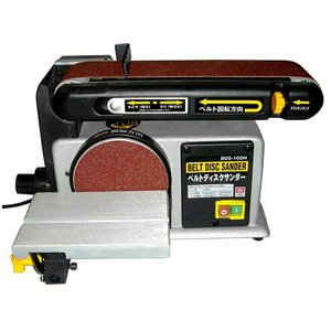 SK11 ベルト ディスク サンダー BDS-100N 商品管理番号:4977292491198 【...