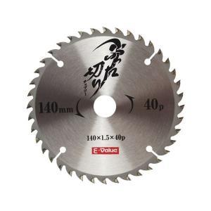 丸のこ刃 木工チップソー ぶった切りチップソー 140mm×40P|ejoy