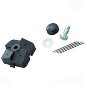 光 石膏ボード用パンチングボード止め具セット 黒 4セット入 PBST1 抜き跡が目立ちにくい