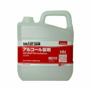 アルペット アルコール製剤 (5L)サラヤ 食品添加物アルコール製剤  手指消毒用 SMARTSAN 中性 除菌 包丁 まな板|ejoy