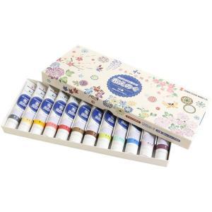 ターナー色彩 布えのぐ20ml 布えのぐ 伝統色 12色セット (DIY クラフト 手芸 布用塗料 絵の具)