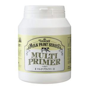 ミルクペイント マルチプライマー 450ml ターナー 商品管理番号:4993453041088 タ...