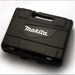 マキタ充電式インパクトドライバー MTD001DSX 送料無料 (ドライバー ドライバ インパクトドライバー 充電式  電動工具 予備バッテリー 14.4V ) DIY ejoy 04