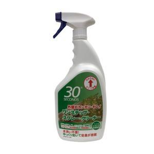 30セカンズ ワンステップ・スプレー・クリーナー 1L (苔 除去 コンクリート クリーナー 除草剤 苔落とし)|ejoy