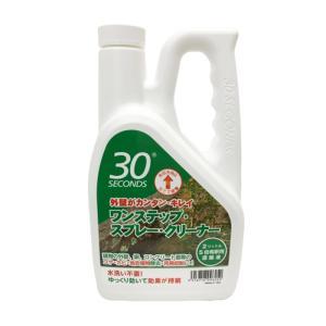30セカンズ ワンステップ・スプレー・クリーナー 2L  (苔 除去 コンクリート クリーナー 除草剤 苔落とし)|ejoy